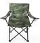 Carhartt WIP Camping Chair Aluminium Camo
