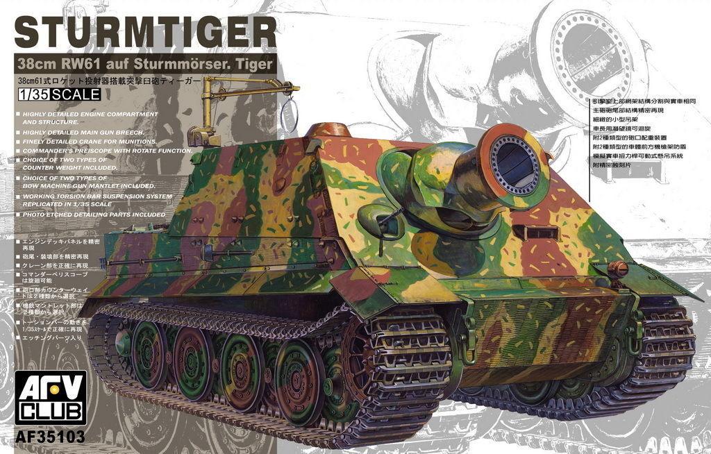 1 35 AFV Club STURMTIGER 38cm RW61 auf Sturmmörser Tiger