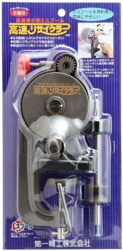Daiichi SEIKO High Speed Recycler 2.0 Line Spooler Device Respooler 33198 for sale online