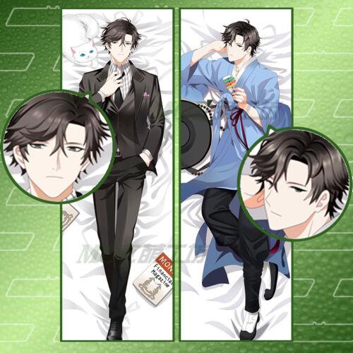 Japanese Anime Mystic Messenger Pillow Case Cover Hugging Body D