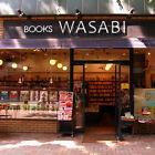 bookswasabi