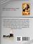 miniatura 8 - The Zippo Encyclopedia Volume 2 ENGLISH. Enzippopedia