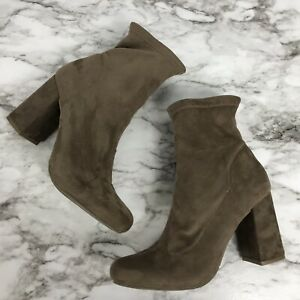 MIA Vickie Brown Faux Suede Ankle Boots
