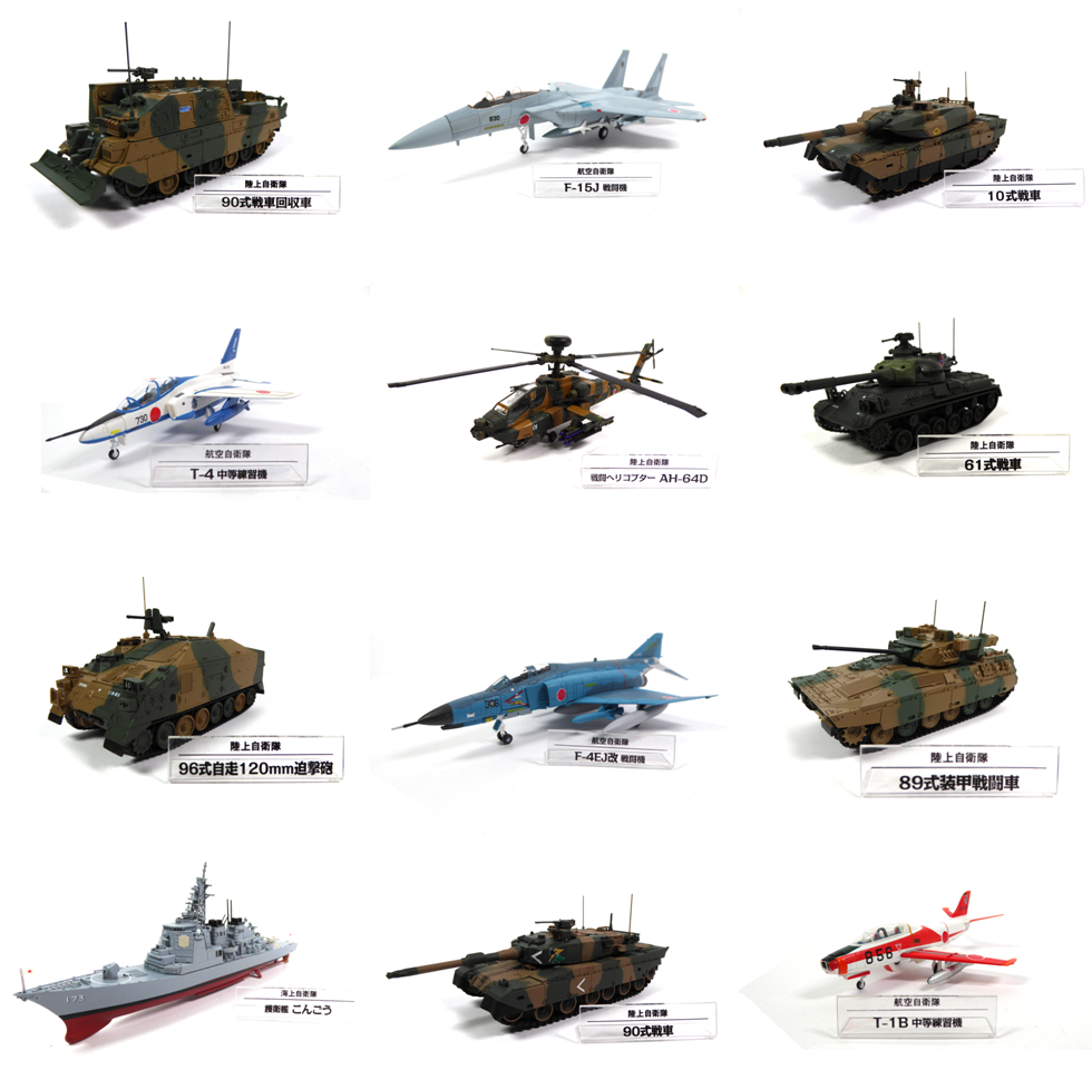 Lot of 12 military vehicles japanese  deagostini plane boat helicopter tank  le style classique