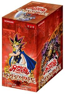 "Yu-Gi-Oh Card ""Pharaoh's Servant"" Booster box (40Packs) / Korean"