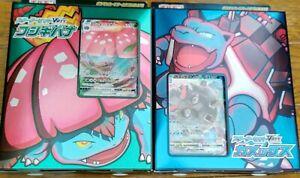 Pokemon Card Game Sword /& Shield Starter Set VMAX Venusaur Japan NEW