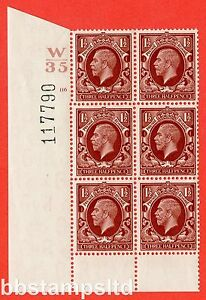 SG. N53. c. 1½d. Red-Brown. A superb UNMOUNTED MINT. Control W35 cylinder 116.