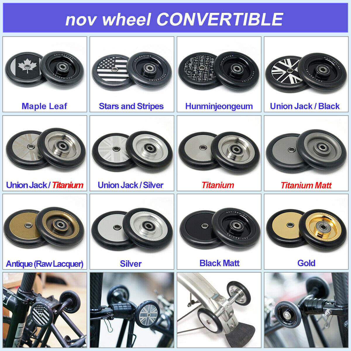 Nov Wheel CONverdeIBLE  light weight easy wheel for Brompton both side