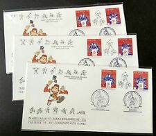 1995 Malaysia Pre-Issue XVI Commonwealth Games FDC x3 sets minor toned, Best Buy