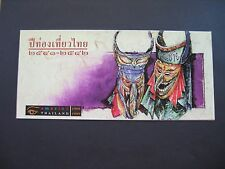 Amazing THAILAND 1998-1999 Thai Arts and Culture STAMP SOUVENIR Book 4 MUH