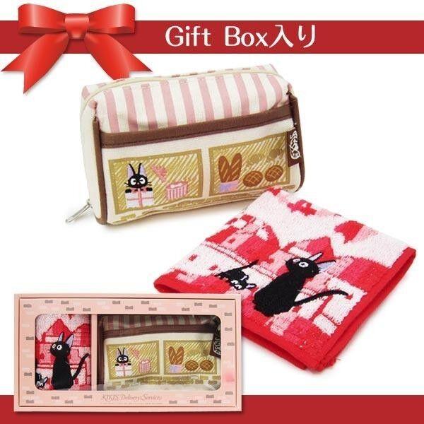 Kiki's Delivery Service mini Towel & Canvas Pouch in gift box Studio Ghibli Jiji