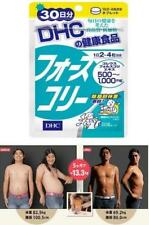 DHC Force Collie Dietary Supplement Weight Loss Healthy 30days Japan
