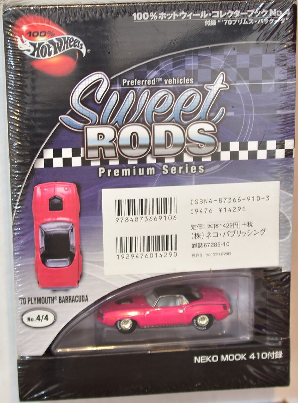 HOT WHEELS 100% SWEET SWEET SWEET RODS JAPAN EXCLUSIVE '70 PLYMOUTH BARRACUDA 26bf7e