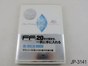 Final-Fantasy-20th-Anniversary-Reminessance-Japanese-Artbook-Book-US-Seller