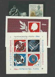 1966-Russia-Stamp-Year-Set-Mint-NH-137-Stamps-3-SS