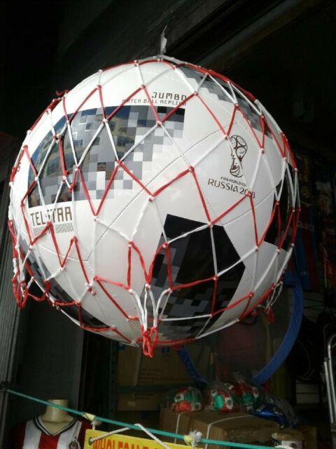 Adidas 2018 World Cup Jumbo Ball