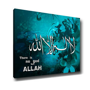 Details About Islamic Canvas Art La Ilaha Ilallah Arabic Calligraphy Gift Deco Modern Abstract