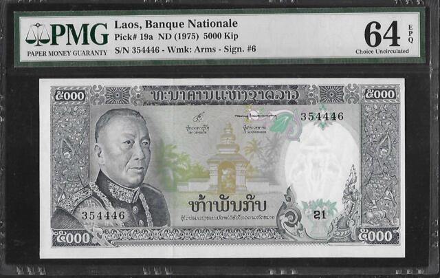 P-17a Banknotes ND 1974 Laos 500 Kip A-UNC Original