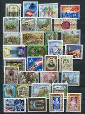 AUSTRIA 1995 MNH COMPLETE YEAR 32 Items