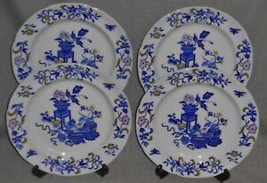 Set-4-Copeland-Spode-MULTICOLOR-BLUE-BOWPOT-PATTERN-Dinner-Plates-ENGLAND