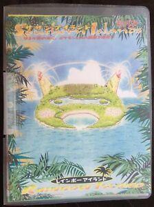 Pokemon Pocket Monsters Japanese Import Rainbow Islands Binder. All 9 card mint.