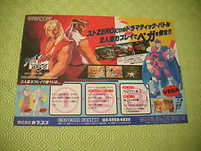 STREET FIGHTER ZERO CAPCOM ARCADE RARE ORIGINAL JAPAN HANDBILL FLYER CHIRASHI!
