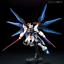 thumbnail 6 - Bandai - Gundam S Destiny - RG 14 1/144 ZGMF-X20A Strike Freedom Gundam
