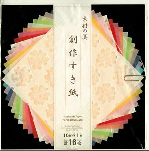JAPAN-GIAPPONE-ORIGAMI-SPECIAL-HANDMADE-PAPER-CARTA-SPECIALE-ORIGAMI-LUSSO