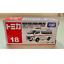 Takara-Tomy-Tomica-018-No-18-Nissan-NV350-Caravan-Ambulance miniatura 2