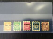 Israel stamps 1948 postage due Dmei Doar, five single stamps. MNH OG J1-J5.