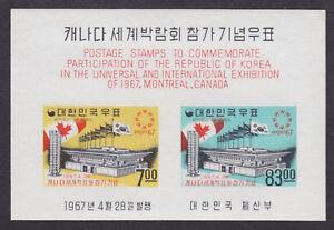 Korea-Sc-567a-MNH-1967-EXPO-039-67-Souvenir-Sheet-fresh-VF