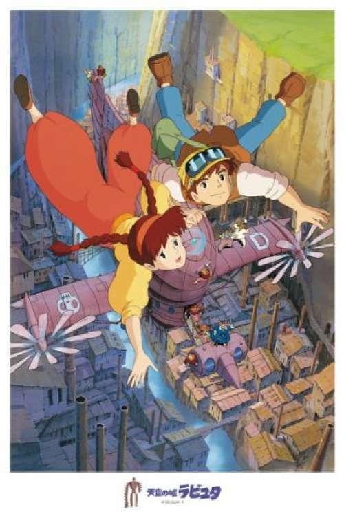 F S Studio Ghibli  1000 Piece Jigsaw Puzzle Castle in the cielo Encielo Japan  salutare