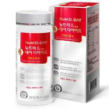 [NutriD-DAY] 3000mg Chitosan Diet Fat Blocker Fiber Weight Loss Vitamin Pill 90