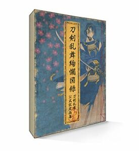 The-Sword-Dance-Touken-Ranbu-Official-Pictures-Art-Works-Book-Illustration