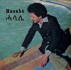 HasabŠ by Various Artists (Vinyl, Nov-2012, Mississippi Mrp)