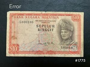 Malaysia-2nd-10-ERROR-F