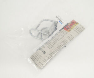 NEW Nitto Front Bag Supporter Decaleur ZAO Gepäcktaschehalter