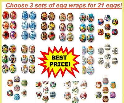 21 Easter Egg Wraps Decoration Pysanka Pysanky Пасха Ленты Термоэтикетки на Яйца