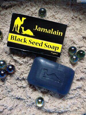 habba Sawda Black Seed Soap – Jamalain Savon à La Graine De Nigelle