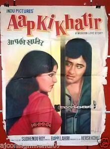 Image is loading Aap-ki-Khatir-Vinod-Khanna-Bollywood-Hindi-A-