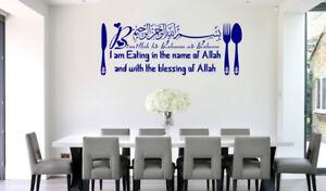 Bismillah Islamic Wall Art Stickers Eating In The Name Of Allah ...