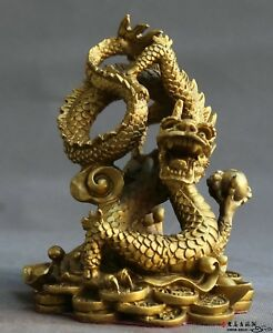 Chinese-Feng-shui-Brass-Carved-Lucky-Bead-Zodiac-Year-Dragon-Cion-Wealth-Statue
