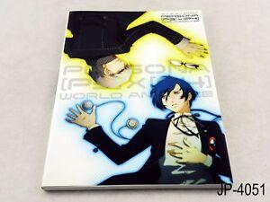 Persona-P3-x-P4-World-Analyze-Japanese-Artbook-P3xP4-3-4-Japan-Guide-Art-Book