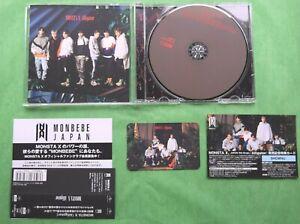 MONSTA X Alligator Japan 6th Single Album Group Photocard Official Japanese Ver.