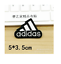 Patch-Toppa-Brand-Logo-Nike-Adidas-Sport-Jordan-Nba-Ricamata-Termoadesiva miniature 7