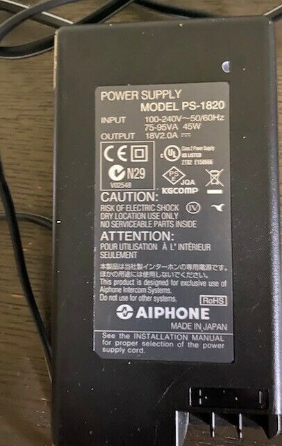 PS-1820 AIPHONE power supply