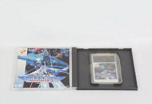 GRADIUS-Item-Ref-bcc-PC-Engine-Hu-PCE-Grafx-Japan-Game-pe