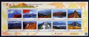 Japan-2011-Berge-Gebirge-Mountains-Landschaften-I-5779-88-Postfrisch-MNH