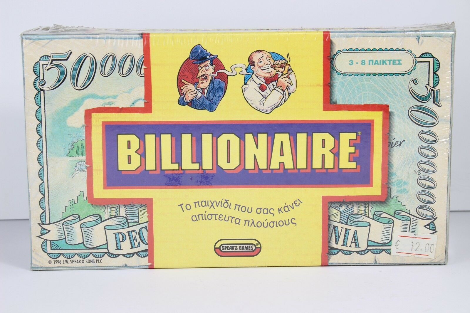 Vintage rare le millionnaire grec Board jeu cartes Spear's Games 1996 Mattel Italie