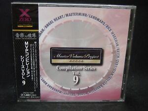 V.A. MVP Compilation Series Vol. 9 JAPAN CD Mastermind Raven Siam Angel Heart